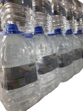 آب مقطر پزشکی- آب مقطر آزمایشگاهی- ویژگی و اهمیت استفاده از آب مقطر پزشکی با کیفیت- آب مقطر- کاربرد آب مقطر در پزشکی- باکیفیت ترین آب مقطر- آب مقطر پزشکی در سیرجان- آب مقطر پزشکی در کرمان- آب مقطر پزشکی در شیراز- آب مقطر پزشکی در بندرعباس- آب مقطر پزشکی در رفسنجان- آب مقطر پزشکی در حاجی آباد- آب دیونیزه- آب دیونیزه چیست- آب مقطر- آب مقطر 2 لیتری- آب مقطر 5 لیتری- آب مقطر 10 لیتری- آب مقطر 20 لیتری- آب مقطر از کجا بخریم- آب مقطر برای مصارف پتروشیمی- آب مقطر برای مصرف کارخانجات- آب مقطر برای پالایشگاه- آب مقطر برای پتروشیمی- آب مقطر برای کارخانجات- آب مقطر داروخانه- آب مقطر مصرفی پالایشگاه- آب مقطر پالایشگاه- آب مقطر پتروشیمی- آب مقطر چیست- آب مقطر کارخانجات- تفاوت آب مقطر و آب دیونیزه- تفاوت آب مقطر و دیونیزه- تولید آب مقطر برای مصرف کارخانجات- تولید آب مقطر کارخانجات- تولید آب مقطر مصرفی کارخانجات- تولید آب مقطر کارخانجات- خرید آب مقطر- خواص آب دیونیزه- خواص آب مقطر- روش تهیه آب مقطر- فرمول آب مقطر- فرمول آ ب مقطر- فروش آب مقطر- فروش آب مقطر 3 لیتری- فروش آب مقطر 5 لیتری- فروش آب مقطر 4 لیتری- فروش آب مقطر 10 لیتری- فروش آب مقطر 20 لیتری- فروش آب مقطر برای پتروشیمی- قیمت آب دیونیزه- قیمت آب مقطر- قیمت آب مقطر 20 لیتری- قیمت آب مقطر برای پالایشگاه- قیمت آب مقطر برای پتروشیمی- قیمت آب مقطر برای کارخانجات- قیمت آب مقطر داروخانه- ویژگی های آب مقطر- کاربرد آب دیونیزه- آب مقطر پزشکی در شهربابک- آب مقطر آزمایشگاهی در سیرجان- آب مقطر آزمایشگاهی در شهربابک- آب مقطر آزمایشگاهی در حاجی آباد- آب مقطر آزمایشگاهی در کرمان- آب مقطر آزمایشگاهی در انار- آب مقطر آزمایشگاهی در رفسنجان- آب مقطر آزمایشگاهی در شیراز- آب مقطر آزمایشگاهی در بندرعباس- آب مقطر آزمایشگاهی در یزد